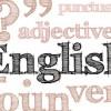 新移民如何學英語